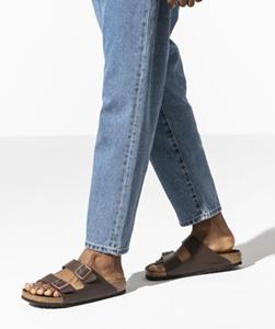 Ziengs de Schoenenwinkel voor het hele gezin! Shop online